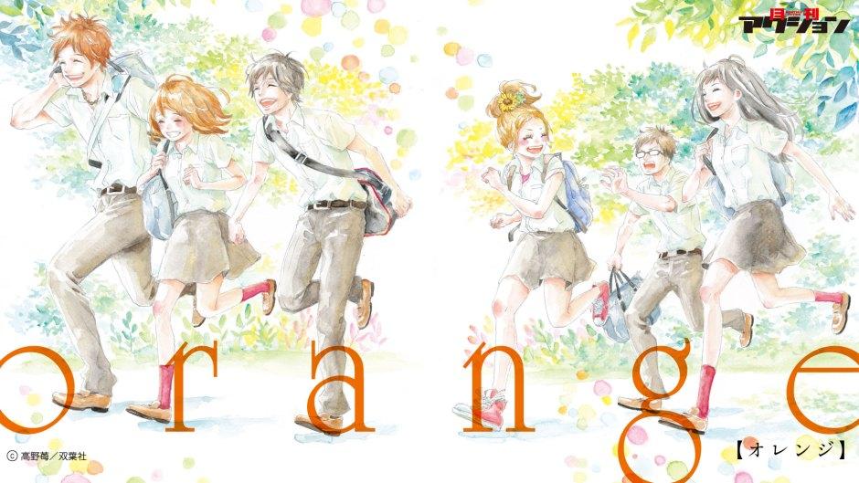 shoujo-september-2014-heart-manga
