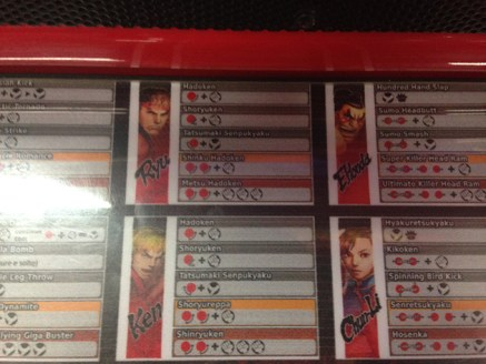 Street Fighter IV-sumauma2