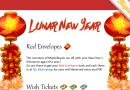 2017農曆新年活動 打怪送紅包