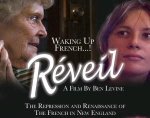 Film-Réveil by Ben Levine