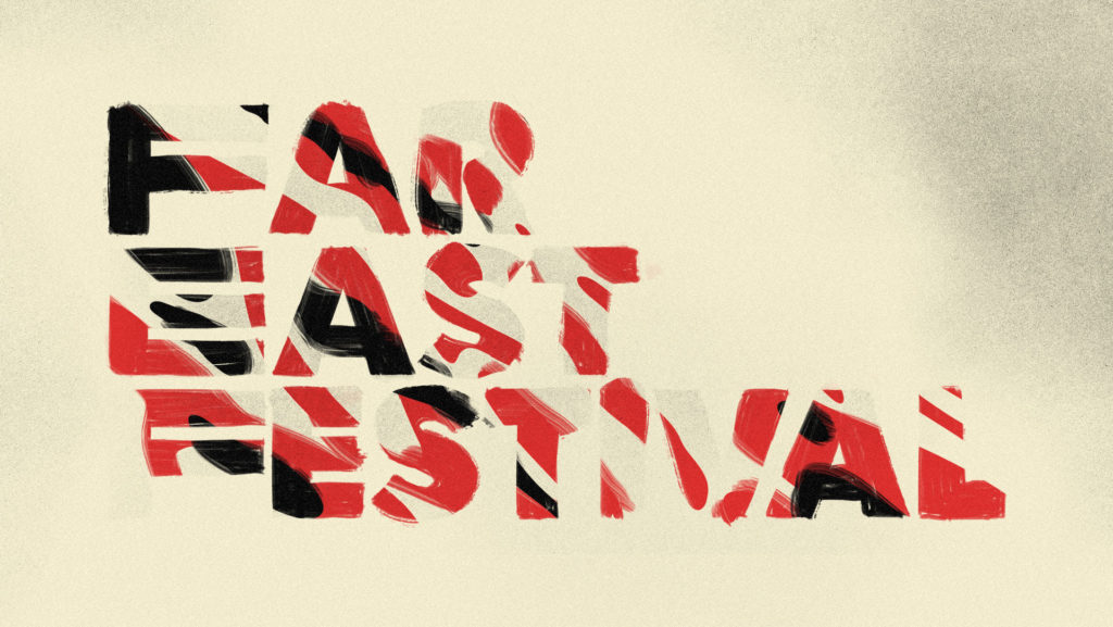 Studio Nerdo - FAR EAST FESTIVAL