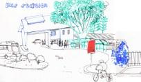 Bus & Coach Station