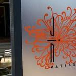 Jin Patisserie in Los Angeles: luscious pastries in a Zen garden