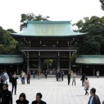 Mapplr's favorite hotels in Tokyo
