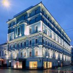 Golden Apple Boutique Hotel: luxury and contemporary style in Moscow