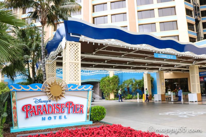 アナハイムディズニーのあるホテルのパラダイスピアホテル