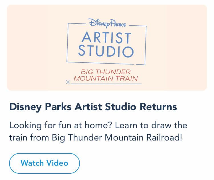 ディズニー公式アプリでドローイング講座