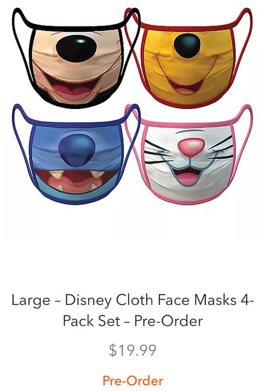 ディズニー マスク 予約