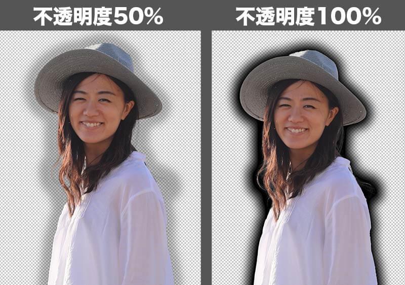 Photoshopで影を付ける方法