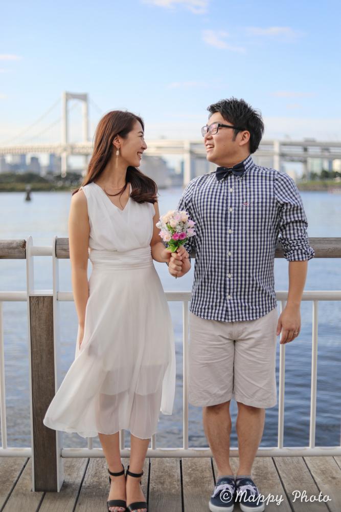 mappy wedding
