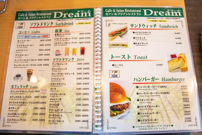 群馬 太田 駅前 ランチ レストラン