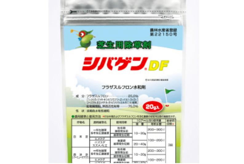 【芝生の除草剤】シバゲンの効果的な使い方