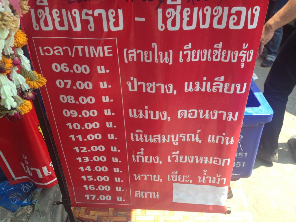 Bus times, Chiang Rai to Laos boarder crossing