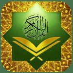 روژه او قرآن