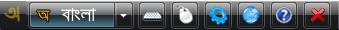 Avro Keyboard Toolbar