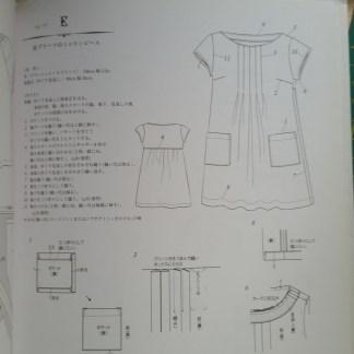 Stylish Dress Book (1)