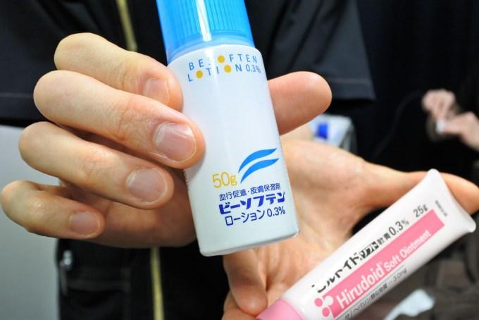 ゴリラ洗顔 医薬品ケア用品 ゴリラクリニック ゴリラ脱毛 新宿本院