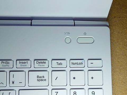 【実機レビュー】NECノートパソコンLAVIE Direct N15の口コミ評価&評判まとめ PC-GN244RUAN ソフトボタンー拡大