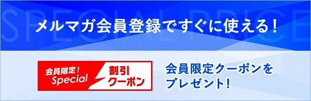 【実機レビュー】NECノートパソコンLAVIE Direct N15の口コミ評価&評判まとめ PC-GN244RUAN メルマガクーポン