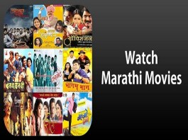 Watch Marathi Movie Free
