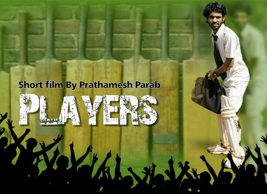 players-marathi-short-film-by-prathamesh-parab
