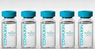 कोव्हॅक्सिनचे दुष्परिणाम आढळल्यास भरपाई मिळणार !