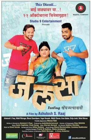 jalsa-marathi-movie-poster