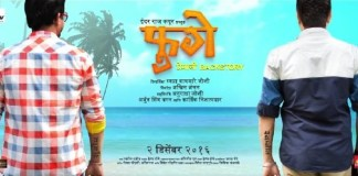 Swapnil Joshi Launches Motion Poster Of Fugay On his Birthday