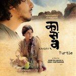 kaasav-marathi-movie-photos1