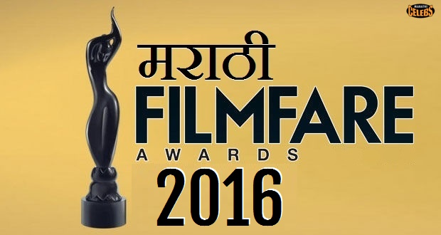 Second Marathi Filmfare Awards on November 27, 2016
