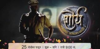 Watch Shaurya Gatha Abhimanachi Title Song