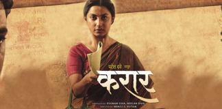 karaar-marathi-movie-