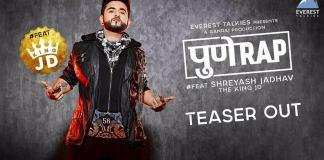 Marathi Rap Song Dedicated To Pune