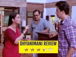dhyanimani-marathi-movie-review