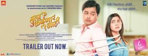 Watch the official trailer of Tula Kalnnaar Nahi