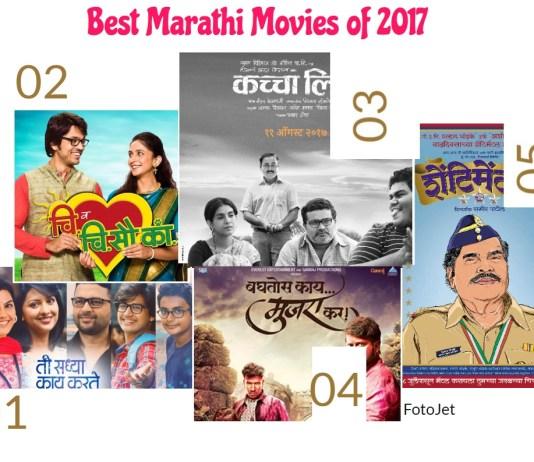 Best Marathi Movies of 2017
