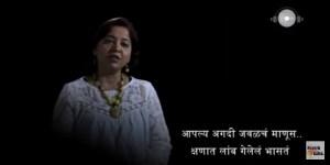 'Antarnaad' | Reverb Katta's First Poetry Series