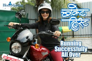 Sumeet Raghvan Candid About Bucket List | Exclusive Interview