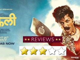 Mauli Movie Review