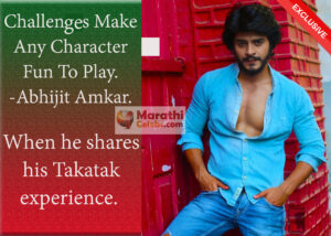 Challenging Roles Are Always Interesting- Abhijit Amkar | Takatak Chat | Selfie Video