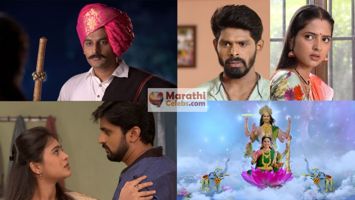 Colors Marathi Serials
