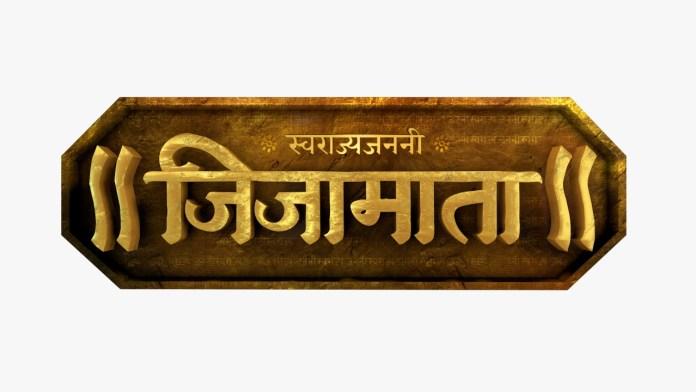 Swarajya Janani Jijamata Sony Marathi