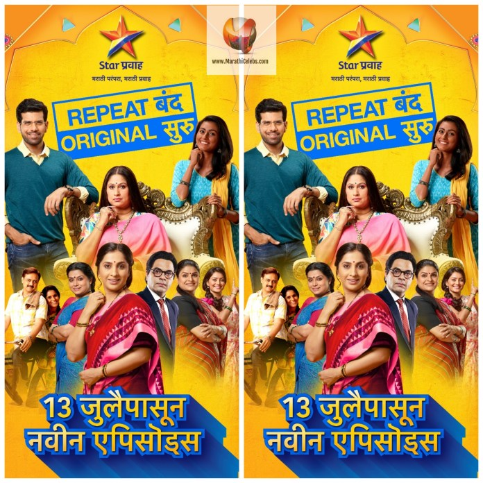 Star Pravah Is Back With New Episodes