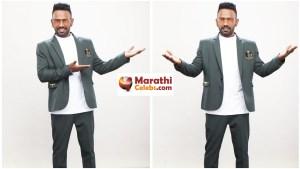 Maharashtras Best Dancer