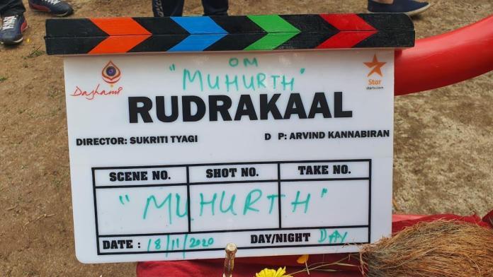 Rudrakaal