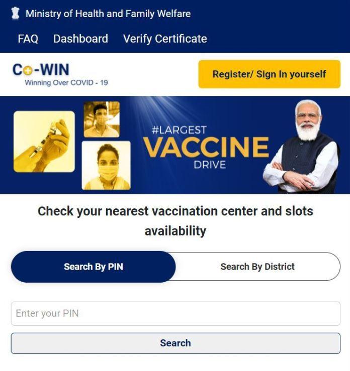cowin app registration