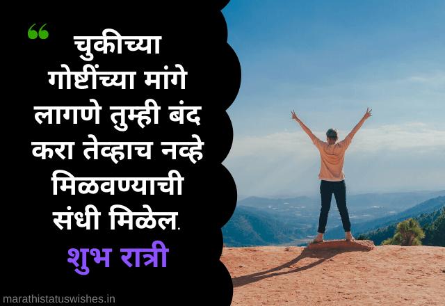 GN Images Marathi