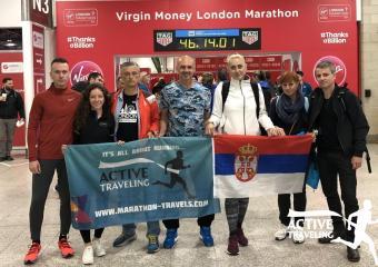 London Maraton – slika