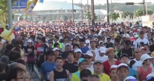 那覇マラソン コース 関門 制限時間