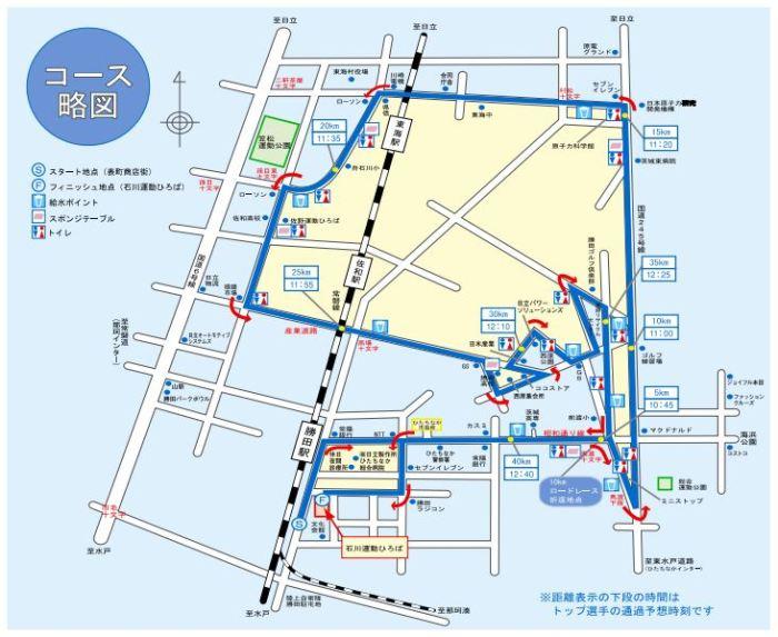 勝田マラソン コース図